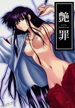 P.Forest Inuyasha Enzai English Hentai Manga Doujinshi