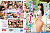KTKX-104 The Nagomi Newborn Fairy Anal Raw SEX That Found In Degrees Rural Riverside