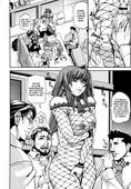 [Kaede Maihama] Oppai Mamire Chapter 2