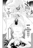 [Izawa Shinichi] Okan. | Raped Mother [English]