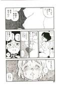 Kaimeiji Yuu - Atomiya Gakuen