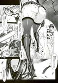 [MAIDOLL (Fei)] Meiko no Ashimoto ni wa Hentai ga Koufun shiteiru