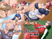 Ranmaru Graphics - Tall Women