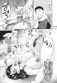 [Bai Asuka] Boku no Kaasan wa Yuujin no Mesuinu ~ My Mother is My Friend's Slave