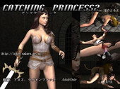 Akata – Catching Princess 2
