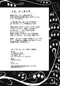 [Udonko Bitch (Bitch Goigostar)] Kaettekita! Oshiri Kajiri Yarou -Tokusou Han- [English]