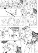 [Urainutei (Kuroinu)] Fate of a Female Pirate [English]
