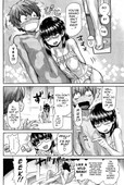 [Wamusato Haru] Tropical Mother & Daughters Mix Chapter 3-4