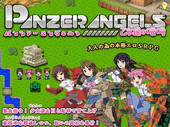 PANZER ANGELS – Girls Roar Ver.2.02