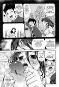[URAN] Hotai no Sensei (Yuuwaku wa Akaneiro) [English]