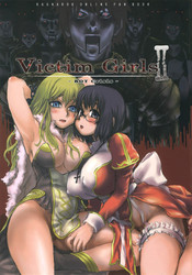 Fatalpulse Asanagi Victim Girls 1 2 3 4 5 6 7 8 English Hentai Manga Doujinshi Beastiality