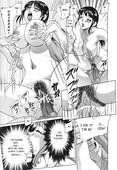 Chanpon Miyabi - Slave Mother Rape 1-7 Eng