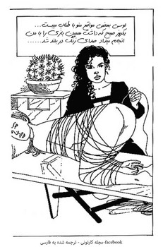سکس کارتونی داستان اسباب بازی ها