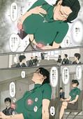 [Mousou Colosseum (Oda non)] H na Toshiue Chara no Rakugaki ・Rough Manga Hon