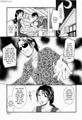 [Himura Jin] Mama's Delusion